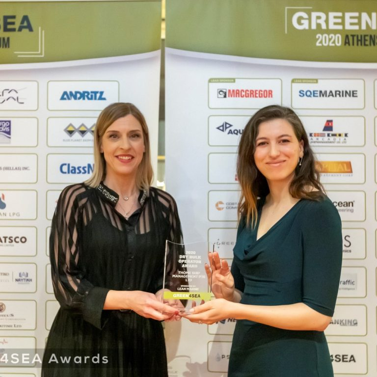 Lean Marine's Business Developer Sarah Zitouni at Green4Sea Award Ceremony