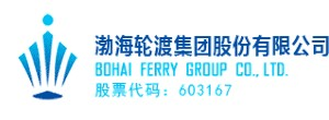 Logo of Bohai Ferry in China